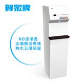[賀眾牌]微電腦冰溫熱磁化RO飲水機UR-632AW-1