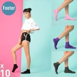 【Footer除臭襪】輕壓力機能除臭襪10雙入-女款(T94-四色任選)