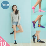 【Footer除臭襪】輕壓力足弓除臭襪10雙入-女款(T92M-四色任選)