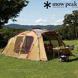 【日本 Snow Peak】Tortue Light-TT 圓弧別墅帳蓬Light.家庭帳棚.兩用一房一廳露營帳篷/整合式客廳帳 TP-750