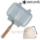 【日本 Snow Peak】摺疊式三明治烤盤(Toasted Sandwich cooker Tramezzino)BBQ.戶外露營野炊/GR-009