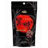 [統一生機]台灣風味黑糖丸(150g)