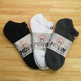 MOVIN--運動彈力厚底運動休閒踝襪-3雙組--黑、灰、白三色-2011BWA