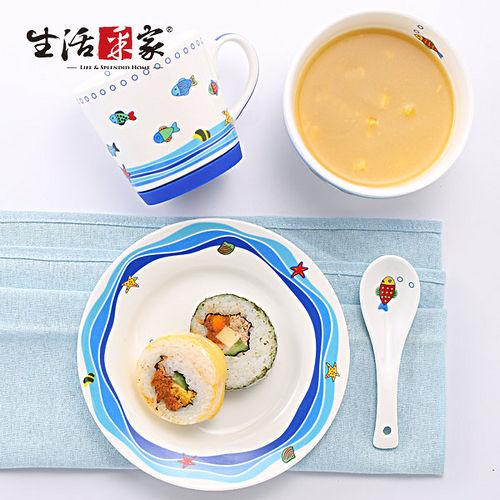 【生活采家】兒童餐具系列用餐四件套(海底世界)#28014