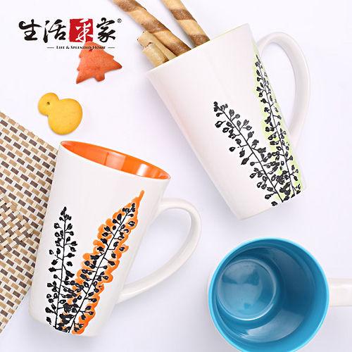 【生活采家】蘆葦秋實350ml手繪浮雕馬克杯3入裝#28028