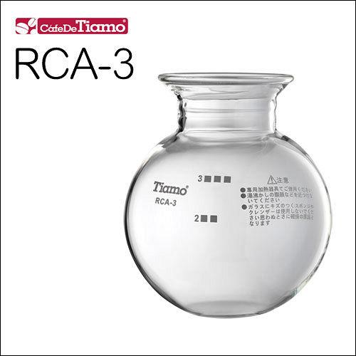 Tiamo RCA-3 虹吸壺下座玻璃 3人份 (HG2356)