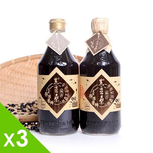 【黑豆桑】金缸經典組(金豆醬油x3+缸底醬油x3)