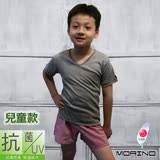 【morino】兒童抗菌防臭短袖V領衫-灰