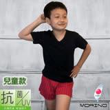 【morino】兒童抗菌防臭短袖V領衫-黑