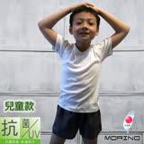 【morino】兒童抗菌防臭短袖V領衫-白