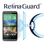 RetinaGuard 視網盾 HTC Desire 816 眼睛防護防藍光保護膜