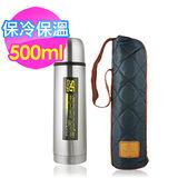 【日本PEARL LIFE】不鏽鋼真空運動500ml保冷瓶/保溫杯(附高質感提袋)