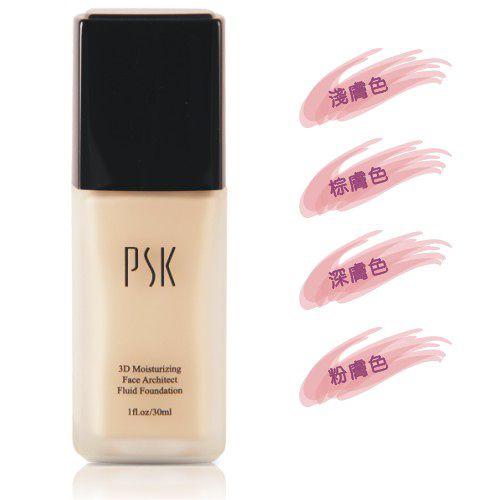 PSK深海美肌專家 彩妝系列 3D保濕粉底液 30ml(4色選購)