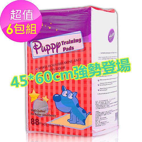 【Huppy】哈比狗狗訓練尿布墊一箱6包裝(45x60cm)