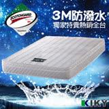 【KIKY】二代美式3M吸溼排汗三線獨立筒單人加大床墊3.5尺/彈簧床墊~YY