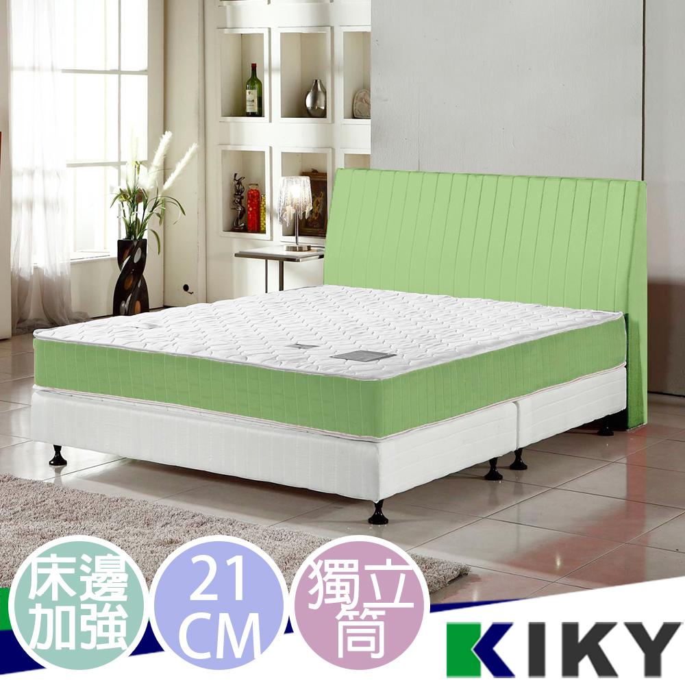 【KIKY】三代美式雙M側邊加強型獨立筒雙人加大床墊6尺/彈簧床墊~YY
