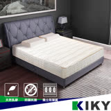 【KIKY】三代法式維納斯天然乳膠獨立筒單人加大床墊3.5尺YY