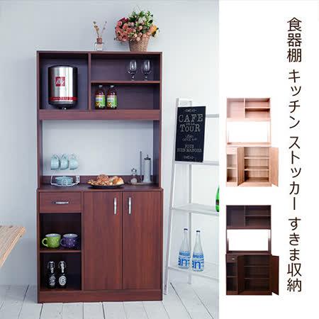 居家型 多功能收納置物櫃