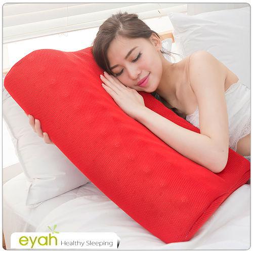 【eyah宜雅】3D透氣彈力乳膠枕1入-大紅