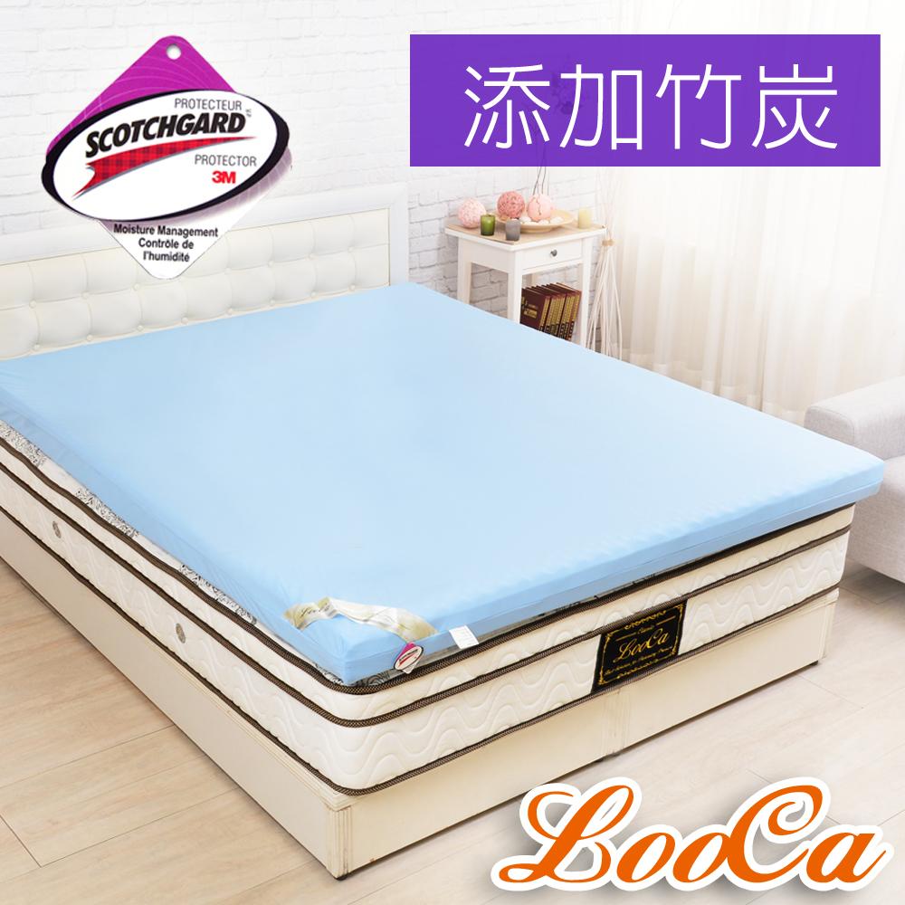 LooCa 吸濕排汗記憶床墊-6cm