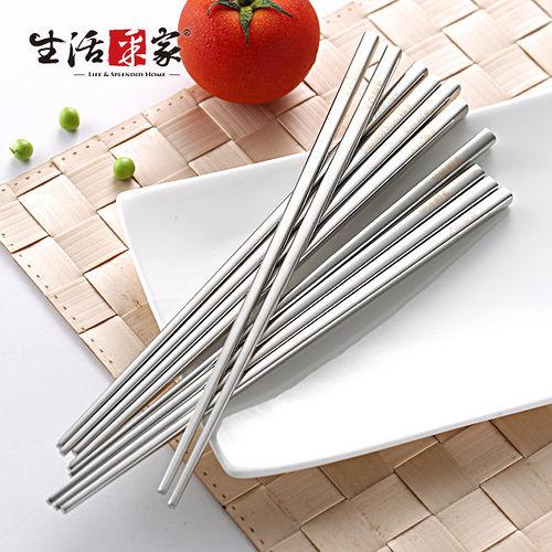 【生活采家】用餐新選擇#304不鏽鋼5雙入方形筷組#99341