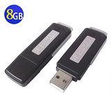 隨身碟錄音筆8G(黑)~可連續錄音12小時 秘錄筆 蒐證 操作簡單