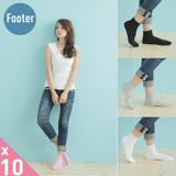 【Footer除臭襪】女款輕壓力單色素面除臭襪10雙入(女款T97-八色任選)