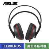 ASUS 華碩 CERBERUS 賽伯洛斯 PC智慧型裝置雙用電競耳機