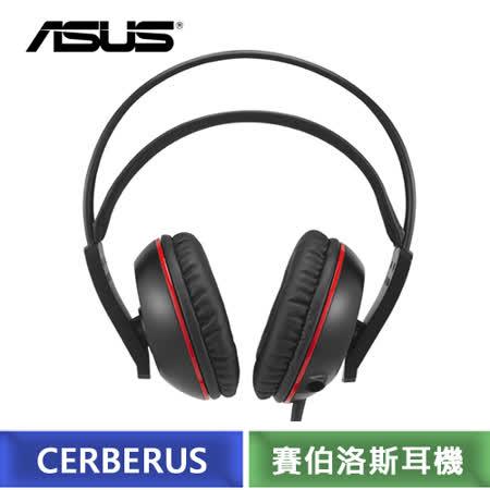 ASUS CERBERUS 賽伯洛斯電競耳機