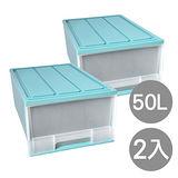 【經典好用】經典風格單層收納整理箱(50公升) 2入組