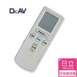 【Dr.AV】AI-2H HITACHI 日立專用冷氣遙控器