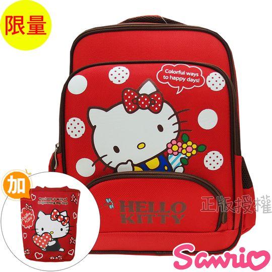 Hello Kitty 書包+束口便當袋