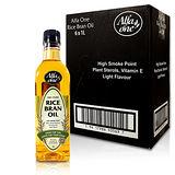 Alfa One 玄米油一罐(1000ml)