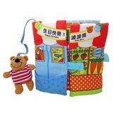 【風車圖書】生日快樂波波熊-寶寶的翻翻布書*新版*(購物車)