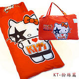 【HELLO KITTY】凱蒂貓我愛KT兒童睡袋-I ♥ KISS篇