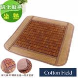 棉花田【香榭】碳化麻將竹坐墊(二件組)
