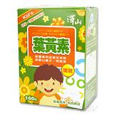 澤山 兒童專用葉黃素口嚼錠