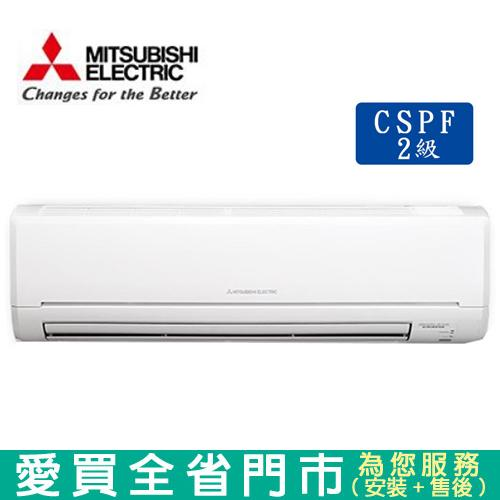 MITSUBISHI三菱7-9坪MUZ-GE50NA/MSZ-GE50NA變頻冷暖空調_含配送到府+標準安裝