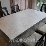 Homemaker-半透明石頭紋桌巾(長150cmX寬137cm) RN-TC112-001