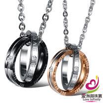 【愛無限珠寶金坊】 華麗般的愛情 - 西德鋼飾男女對鍊
