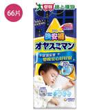 滿意寶寶晚安褲男XL含以上66片(箱)
