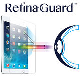 RetinaGuard 視網盾 iPad 2017/2018 9.7吋防藍光鋼化玻璃保護貼 ( iPad Air/Air 2 共用 )