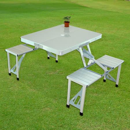 【LIFECODE】行動派-鋁合金折疊桌椅 /烤肉/野餐桌/仲介洽談桌/休閒桌椅