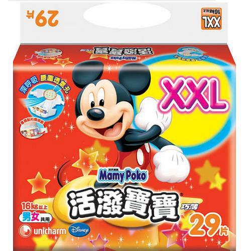 滿意寶寶活潑寶寶紙尿褲(XXL)29片