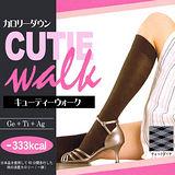 (任選)【333熱量解碼.三段加壓纖腿襪】氣質格菱紋款