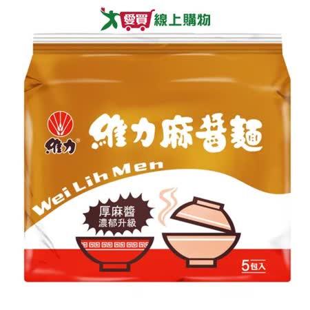 維力麻醬包麵85Gx5