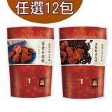 【台灣綠源寶】黑胡椒素肉條/素食牛肉乾任選12包組(200g/包)