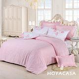 《HOYACASA 班德塞曲》雙人七件式60支長絨棉被套床包組