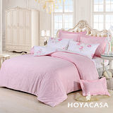 《HOYACASA 班德塞曲》特大七件式60支長絨棉被套床包組