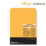 珠友 WA-60021 WANT 4K黃牛皮信封/3入
